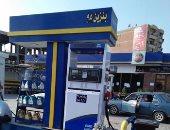 ضبط مسئول محطة وقود استولى على بنزين مدعم بقيمة نصف مليون جنيه