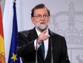 رئيس وزراء إسبانيا: إقليم كتالونيا بحاجة لحكومة تمتثل للقانون
