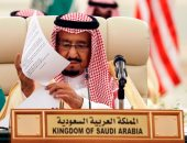 السعودية وقبرص توقعان اتفاقيات خلال أول زيارة لرئيس قبرصى إلى المملكة