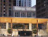 بالصور.. شاهد متجر أبل الجديد فى شيكاغو.. تصميمه زجاجى صديق للبيئة