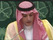 السعودية تستنكر تفجير استهدف أنابيب النفط بالبحرين وتؤكد تضامنها مع المنامة