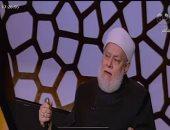 على جمعة: النبى محمد أمى علمه الله سبحانه وتعالى وليس أحداً من البشر