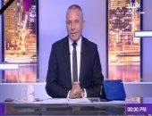 """رغم قرار """"الإعلاميين"""" بوقفه.. أحمد موسى يظهر على الهواء: الخطأ غير مقصود"""