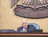 رفع الجلسة العامة لمجلس النواب بعد إقرار تعديلات قانون الزراعة