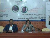 مثقفون سودانيون: الوحدة الوطنية هى المسار الأفضل للأمم والشعوب