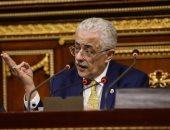 وزير التعليم: الشعب بيتهمنا بإلغاء المجانية.. وبيدى 30 مليار لحسن بتاع الكيميا