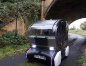 بالصور.. بريطانيا تختبر سيارات بدون سائق لنقل المواطنين ليلا