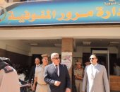 مدير أمن المنوفية يتفقد مركز شرطة بركة السبع والمقار الشرطية