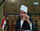 وزير الأوقاف تعليقاً على شائعة زواج ابنة شقيقته القاصر: كذب بلا دليل وتشهير