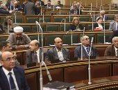 جدل كبير فى البرلمان حول حظر الترويج لأهداف سياسية ودينية بالهيئات الشبابية