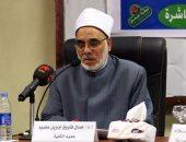 عميد كلية الدعوة: لو عرف المتطرفون منهج الرسول ما شوهوا صورة الإسلام