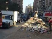 بالصور .. القمامة فى شوارع اللبينى يثير غضب الأهالى