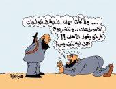 إرادة المصريين تنتصر على الإرهاب فى كاريكاتير اليوم السابع