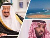 """""""س و ج"""" عن أول مدينة استثمارية ضخمة بين مصر والسعودية والأردن.. إطلاق مشروع """"نيوم"""" على ساحل البحر الأحمر بقيمة 500 مليار دولار.. المدينة تربط القارات الثلاثة.. و 70% من سكان العالم يصلون للموقع فى 8 ساعات"""