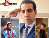 """""""تعظيم سلام"""".. قراء """"اليوم السابع"""" يقدمون التحية العسكرية لشهداء """"الواحات"""""""