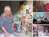 """الحاج سيد 30 سنة عشرة مع الكتب.. والشهادة """"ابتدائية"""""""