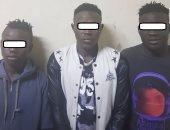 مباحث القاهرة تكشف ملابسات مقتل سودانى الجنسية داخل شقته بمدينة نصر