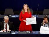 """بالصور.. نائبات البرلمان الأوروبى يتضامنون مع حملة """"me too""""ضد التحرش الجنسى"""