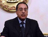 وزير الإسكان: توصيل الصرف الصحى لـ43 قرية فى قنا
