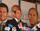 """بالفيديو والصور.. أحمد سليمان بعد مفاجأة حضور ممدوح عباس المؤتمر الصحفى: """"مين اللى جابه"""""""