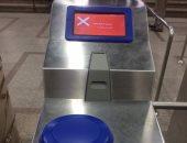 تعرف على نظام سعر تذكرة المترو بعدد المحطات وموعد تطبيقه × 9 معلومات