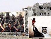 صحف الإمارات: شكوى قطر لمحكمة العدل الدولية محاولة للتغطية على دعمها للإرهاب