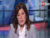 """أمانى الخياط بـ""""ON Live"""":مصر تملك عناصر قوى غير مرئية وتتبنى استراتيجية غير تقليدية"""