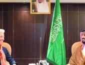 لاجارد تشيد بالحد من قيود دخول المرأة السعودية سوق العمل