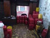 ضبط صاحب مصنع زيوت يعيد تعبئة الزيوت غير الصالحة ويبيعها للمواطنين بالشرابية