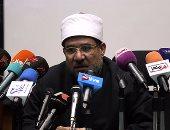 وزير الأوقاف يطالب بسرعة مناقشة قانون تنظيم الفتوى