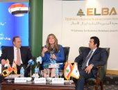 """""""المصرية اللبنانية"""" تثمن جهود الدولة فى تمكين السيدات بالمناصب القيادية"""
