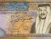 محافظ المركزى الأردنى: ربط العملة وفر الحماية للاقتصاد