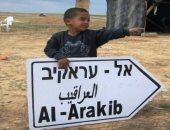 """قرية """"العراقيب"""".. رعاة الأغنام والمواشى يرسخون رمز """"الإرادة الفلسطينية"""""""