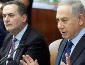 بجاحة الاحتلال.. إسرائيل تشيد بقطع أمريكا لتمويل وكالة إغاثة اللاجئين الفلسطينيين