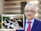 التعليم: وضع مدرسة واقعة اغتصاب الـ3 أطفال تحت إشراف الوزارة حال ثبوت التهمة