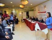 مصر تدعو الجزائر للمشاركة بمنتدى الاتحاد من أجل المتوسط بالقاهرة يونيو المقبل