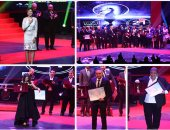 حفل توزيع جوائز المهرجان القومى للسينما المصرية