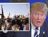 البيت الأبيض يعلن إطلاق سراح مواطنين أمريكيين كانا محتجزين فى اليمن على يد الحوثيين