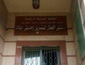 العاملون بمستشفى الجمعية الشرعية بمدينة نصر يشكون إغلاقها بدون أسباب