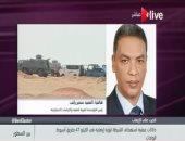"""المؤسسة العربية للدراسات: قطر """"عصابة"""" تخترق المجتمعات بالتمويل والرشوة"""