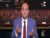 """عمرو أديب لـ""""جمال خاشقجى"""": """"عاكس القطة تخربشك.. والمصريين أيديهم تقيلة"""""""