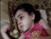"""بالفيديو.. مأساة """"جنا"""" مصابة بضمور فى المخ وكسر فى الحوض والركبة"""