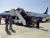 مطار مرسى علم يستقبل اليوم 231 مصريًا عالقًا قادمين من لندن