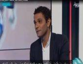 آسر ياسين عن زوجته: من جمالها ظننتها ألمانية.. وليست أكبر منى سناً