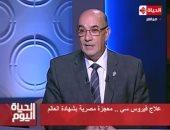 صندوق تحيا مصر: لدينا أكبر قاعدة بحثية لمرضى فيروس سى.. ونبحث عن المصابين