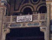 ضيوف مؤتمر بناء الدول: نساند الدور الإنسانى الذى ستتبناه وثيقة القاهرة