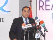 وزير الإسكان: إنهاء تنفيذ 15480 وحدة بالمرحلة الثالثة لمشروع دار مصر قريبا