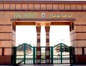 جامعة سوهاج تشارك العالم فى ساعة الأرض وتطفئ الأنوار بالجامعة