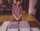 """""""الأموال العامة"""" تضبط صاحب مطبعة وراء تقليد مطبوعات جامعة الأزهر"""