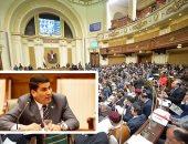 نائب يشدد على ضرورة تعديل قانون مجلس النواب لمواكبة مستجدات الأوضاع